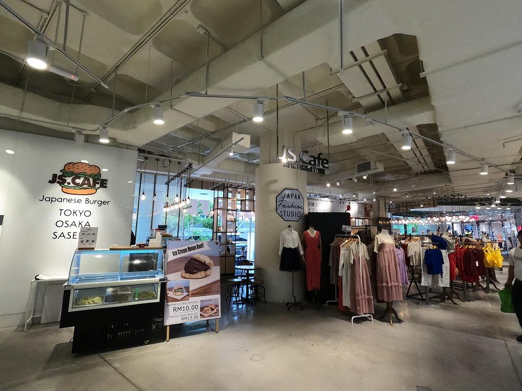 伊勢丹The Japan StoreにあるJscafe