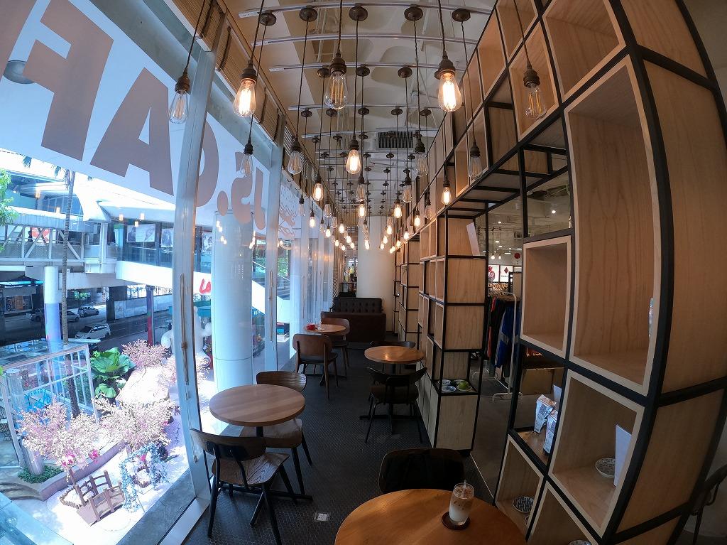 Js Cafe